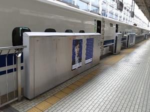 鉄道車両用部品